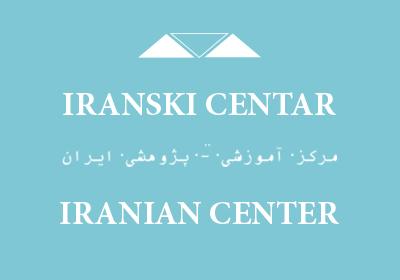 Iranian Center